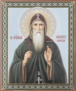 Преподобномученик Феодор Печерский