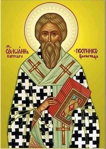 Преподобный Иоанн IV Постник