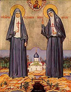 Преподобномученицы Великая Княгиня Елизавета и инокиня Варвара