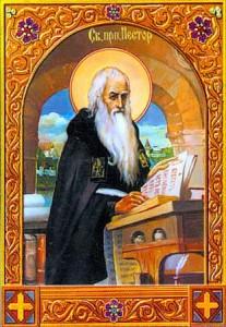 Преподобный Нестор Летописец (Печерский)