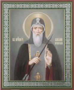 Преподобномученик Василий Печерский